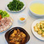 Bếp Eva chia sẻ, hướng dẫn cách nấu món ăn ngon, tin tức về ẩm thực